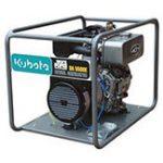 Our Product Kubota 150x150